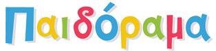 Paidorama Logo